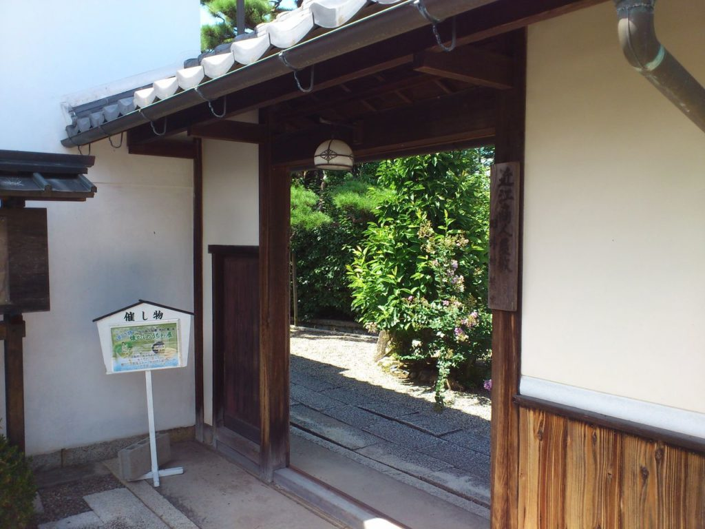 外村繁邸の門