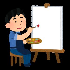 絵を描く男性