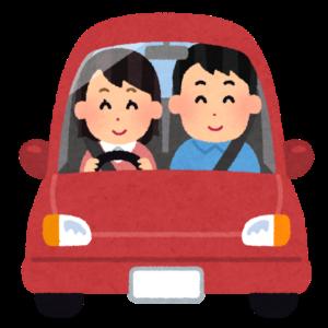 女性の運転でドライブ