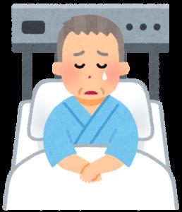 泣く入院患者