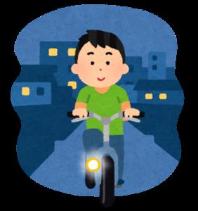 自転車の灯火運転