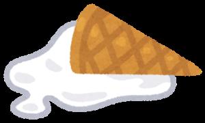溶けたアイスクリーム