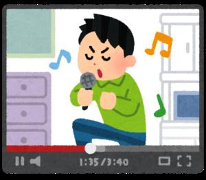 歌ってみた動画