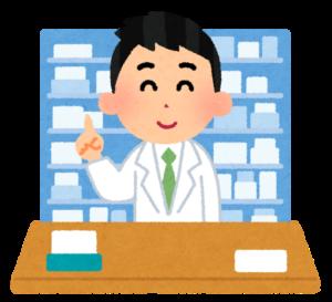 薬局の男性薬剤師