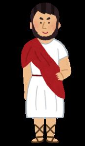 古代ギリシャ人