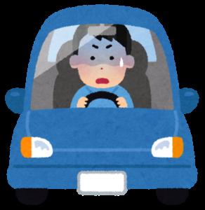 自動車の運転が不安