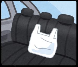 後部座席のレジ袋