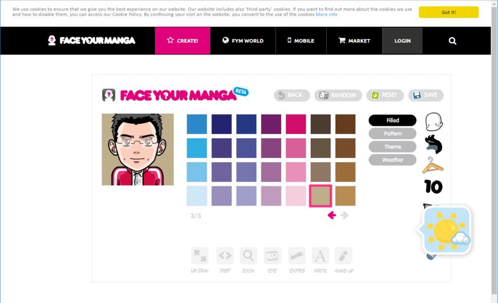 Face Your Manga の作成画面で背景の選択