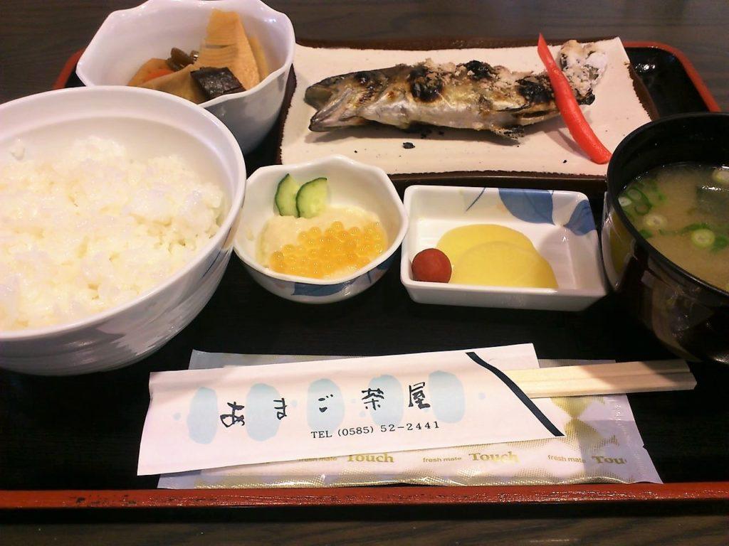 あまご茶屋の焼き魚定食