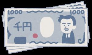 3枚の千円札