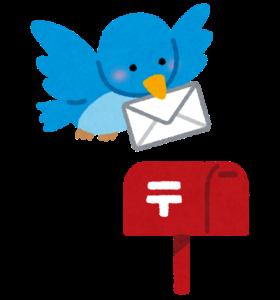 手紙を届ける鳥