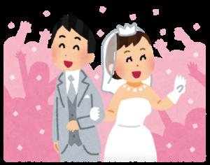 結婚を祝福される二人