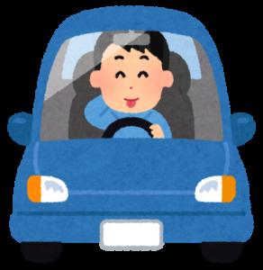 自動車を運転する男性(てへへ)
