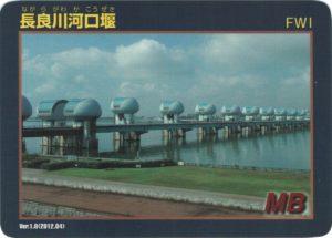 長良川河口堰のダムカード