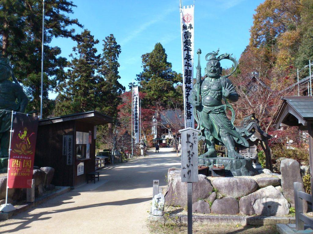 観音正寺の入り口