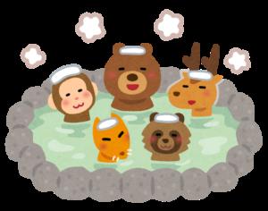 お風呂に入る動物たち