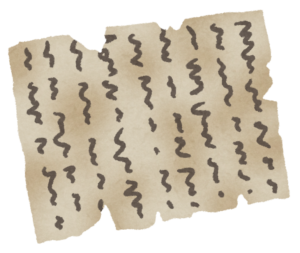 古文書(縦書き)