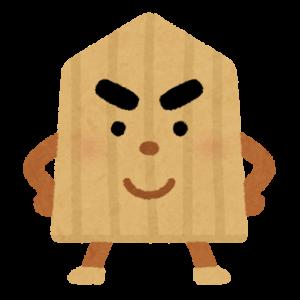 将棋の駒のキャラクター