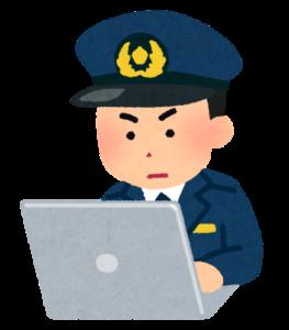 パソコンを使う警察官