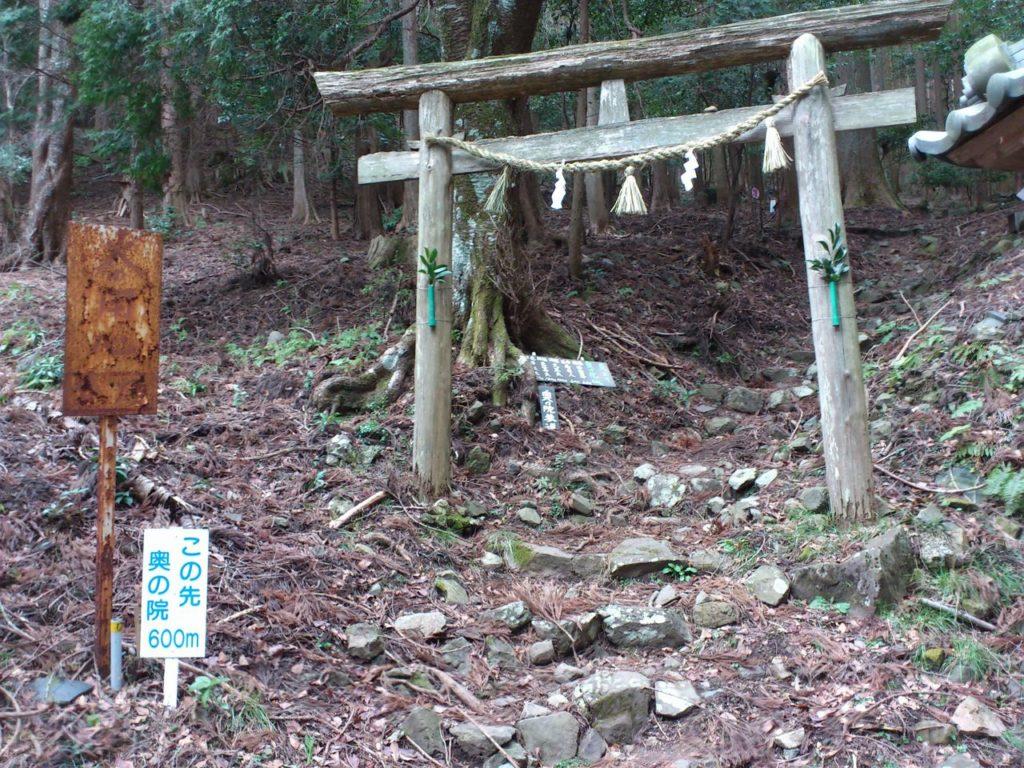 福王神社の奥の院への入り口