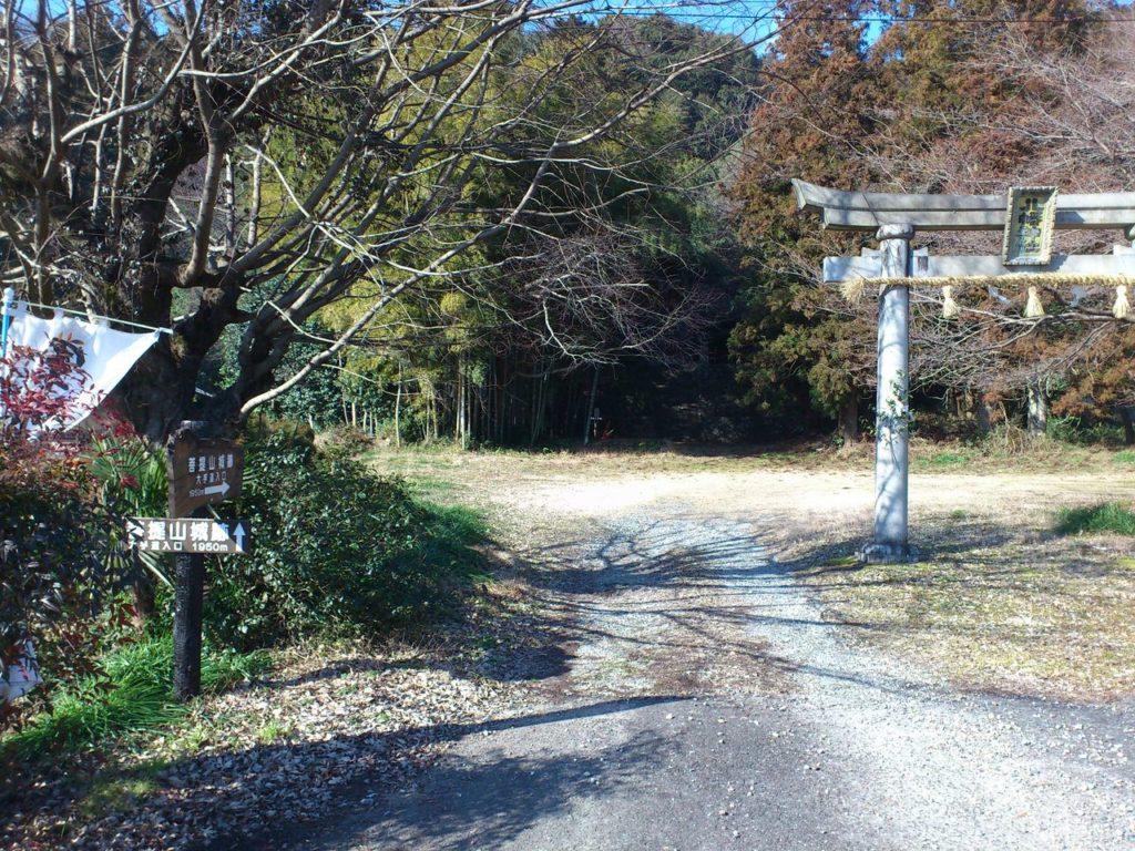 菩提山登山口の看板