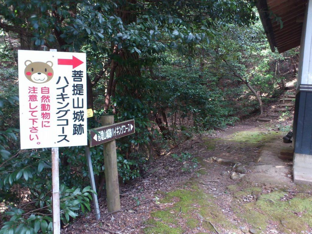 白山神社の境内から振り返って