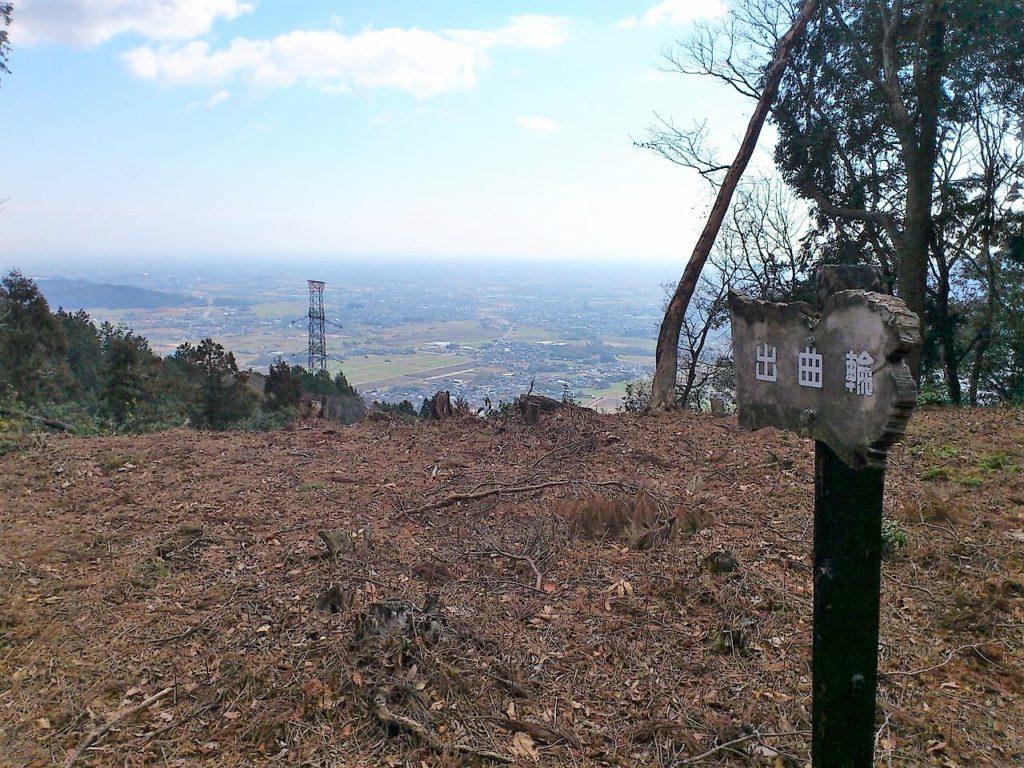 菩提山城跡の出曲輪からの景色