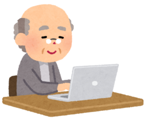 パソコンとおじいさん