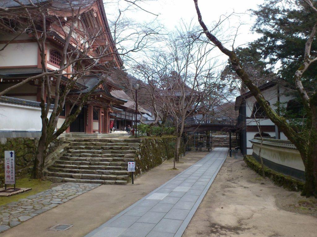 永源寺の分かれ道