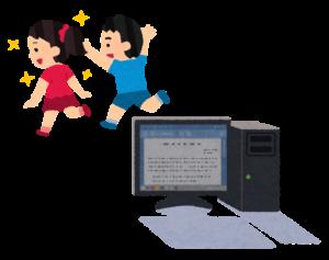 パソコン離れ