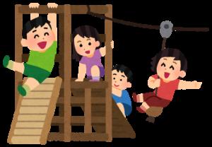 遊具で遊ぶ子どもたち