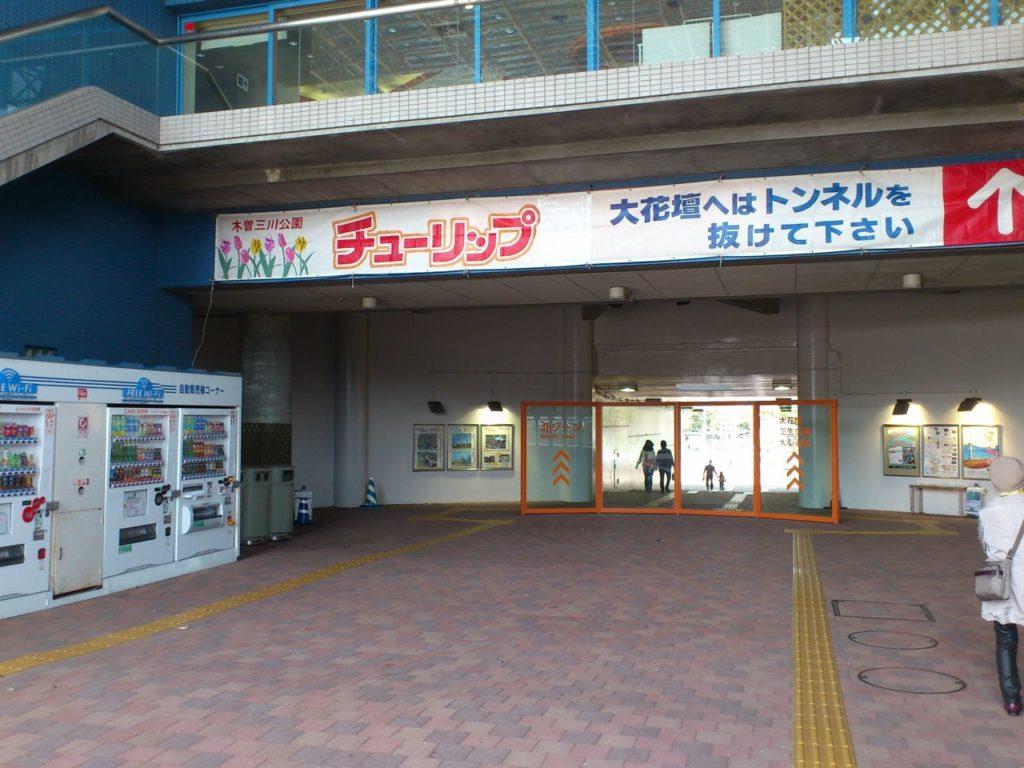 木曽三川公園センターの連絡通路