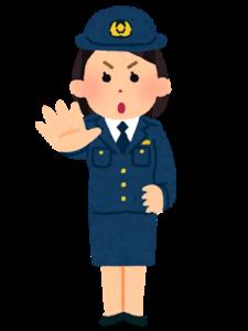 怒る警察官の女性
