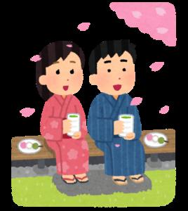 花見するカップル