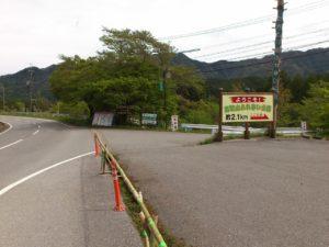 大瀧神社の駐車場入り口