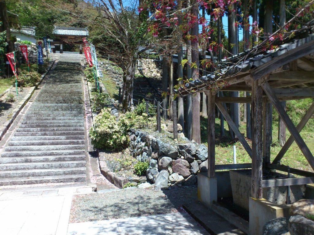 酒波寺の手水舎