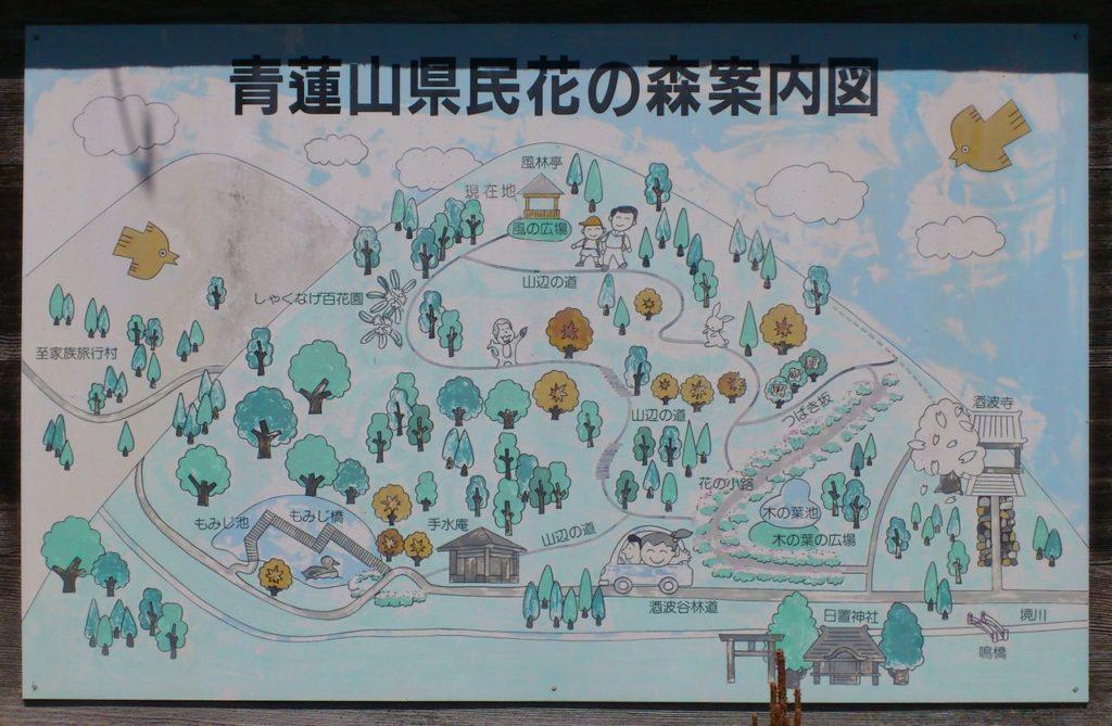 青蓮山県民花の森案内図