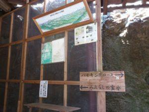 高澤観音本堂の階段の上