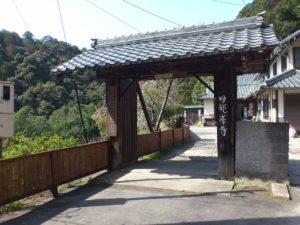 高澤観音の庫裏の入り口