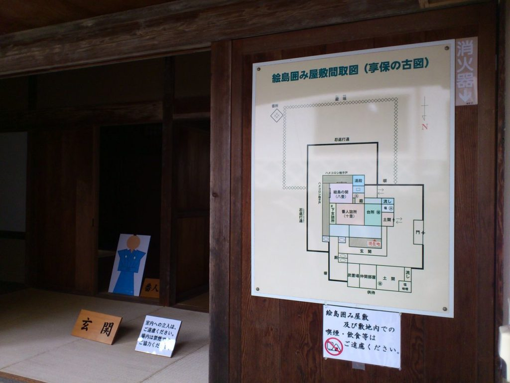 絵島囲み屋敷の絵図