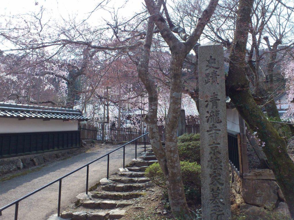 徳源院の入り口