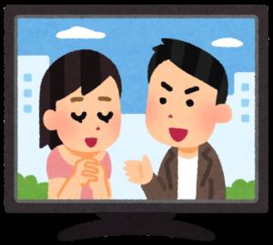 テレビドラマ
