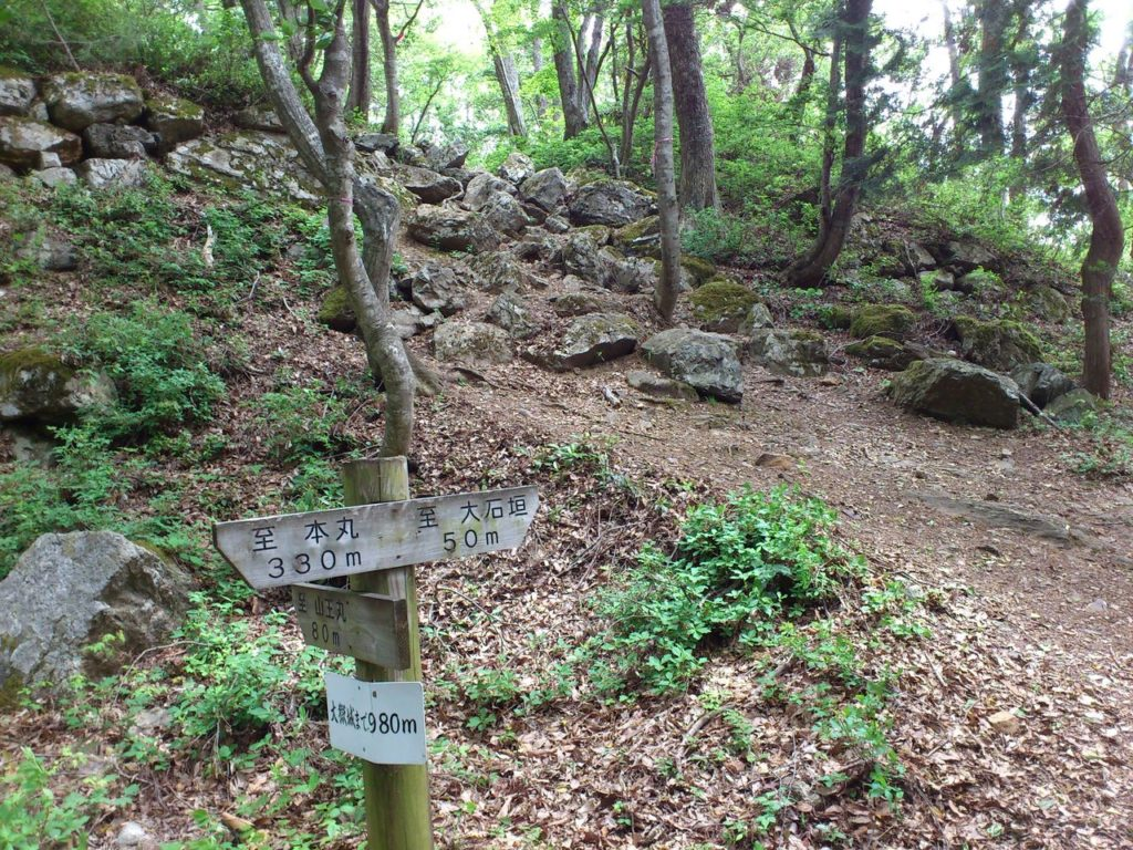 山王丸跡の破壊された虎口