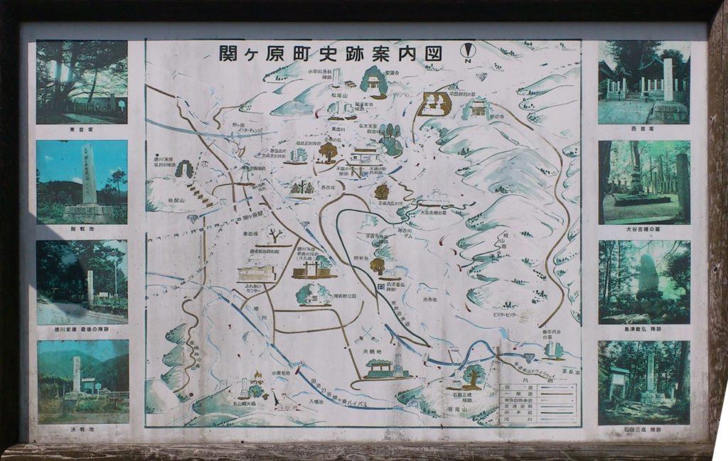 関ヶ原町史跡案内図