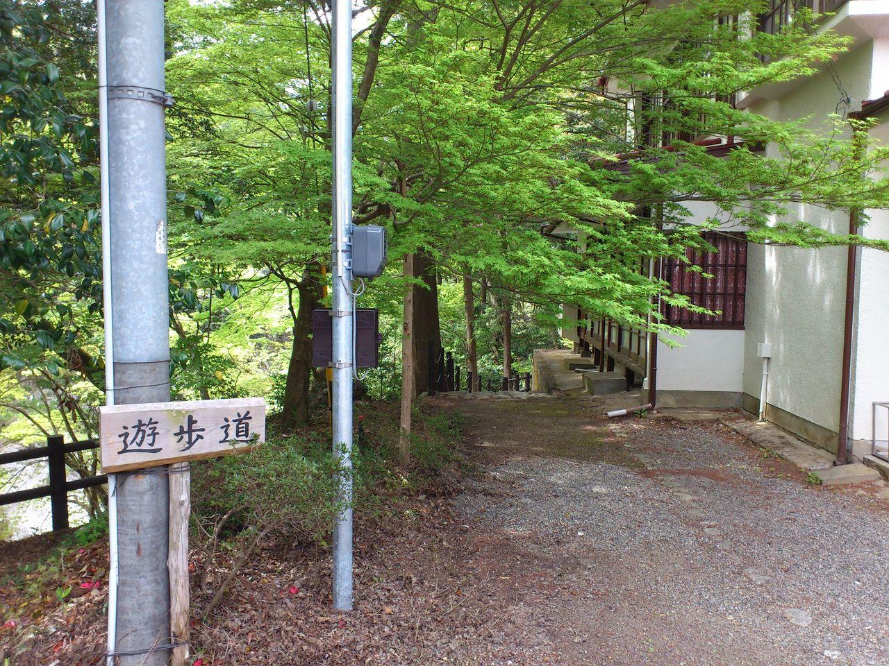 遊歩道の入り口