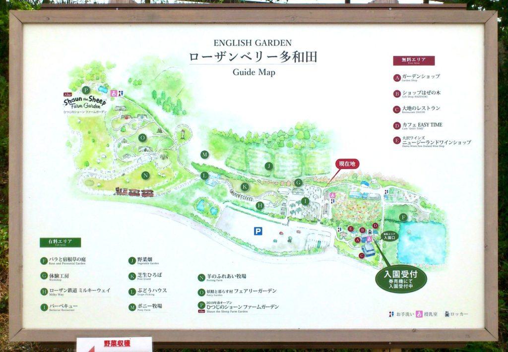 ローザンベリー多和田のガイドマップ