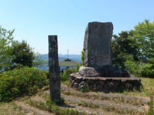 賤ヶ岳の石碑