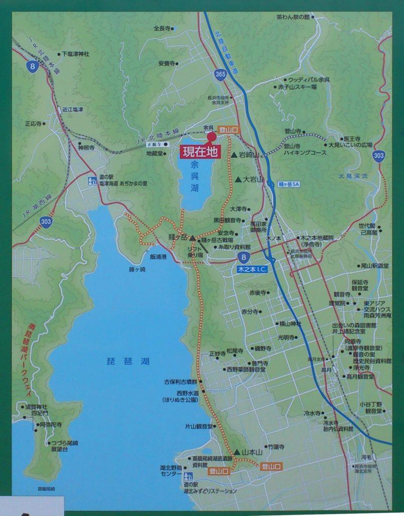 賤ヶ岳周辺の広域地図