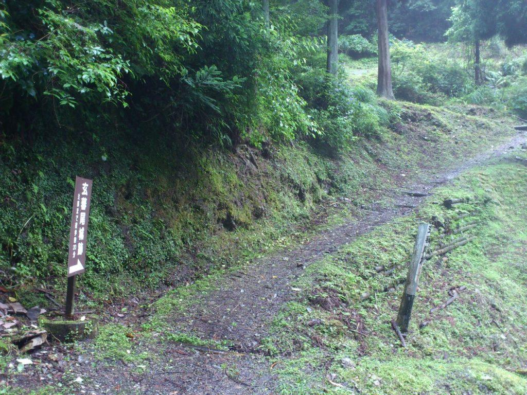 玄蕃尾城跡の登り口