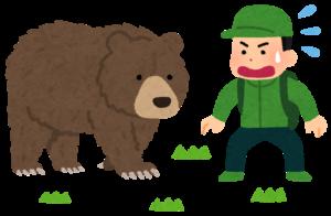 クマとの遭遇